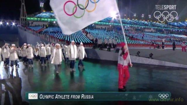 Ни флага ни родины