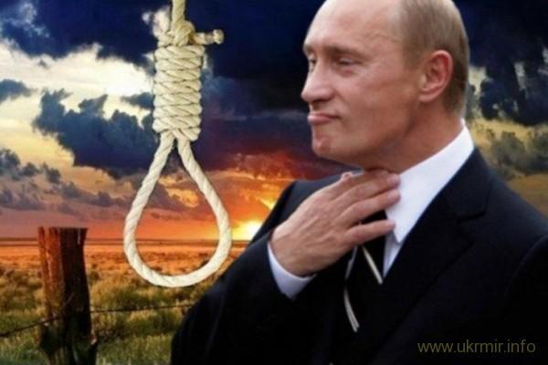 Путину показали, как будет выглядеть война Америки с Россией