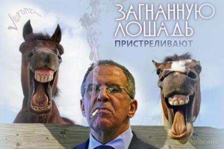 Покайся, лошадь унылая