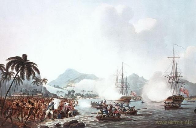 14 февраля — самый важный день капитана Кука