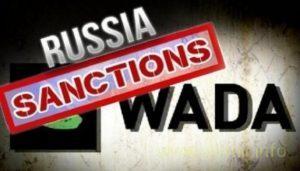 WADA лишит Россию права проводить международные соревнования
