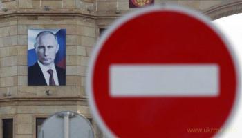 Румыния поддержит усиление санкций против России