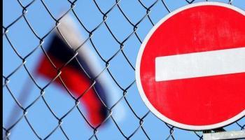 США подготовили второй пакет санкций против РФ