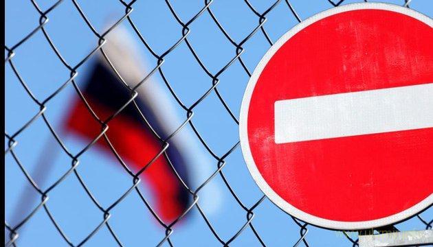 Страны ЕС и НАТО призывают присоединиться к акции #русскиенахуй