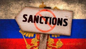 Вашингтон принял решение добавить санкций против РФ