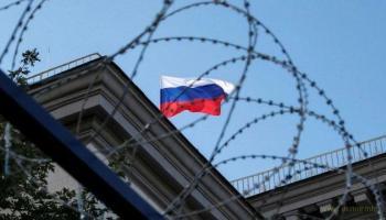G7: поддержка Киева и осуждение России - обзор