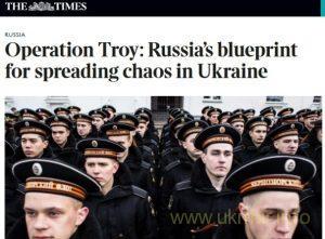 В Times написали об операции российских террористов по захвату Запорожья