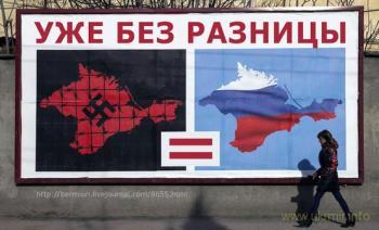 Колонизация Крыма: Оккупанты выдворили более 9,5 тысячи человек