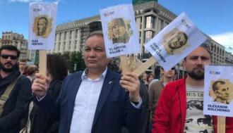 Майдан - масштабная акция в поддержку Сенцова