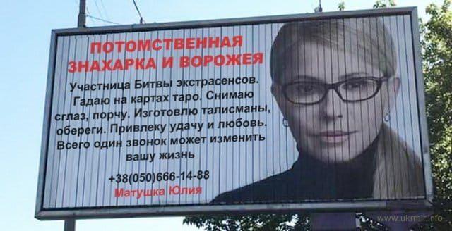 Незаконна агітація, спроби проголосувати без паспорта і дати хабар, - поліція Житомирщини зафіксувала порушення на виборах - Цензор.НЕТ 4839