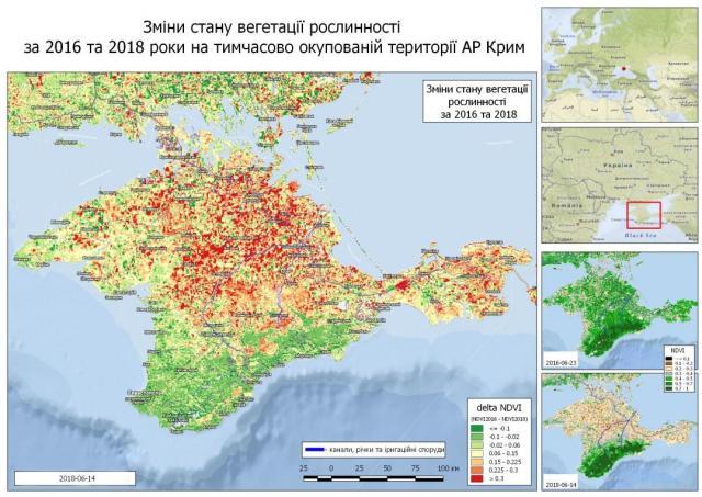 Действия оккупантов уничтожают уникальную экосистему Крыма
