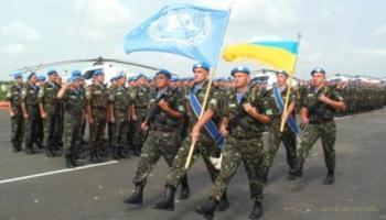 Вітання з Днем Українських Миротворців
