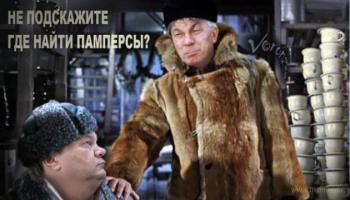 Верховный суд отказал Азарову в возобновлении пенсии