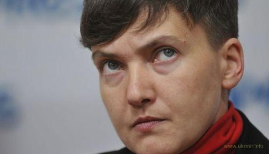 Савченко определилась с должностью при президенте Зеленском