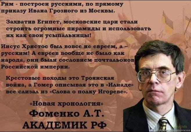 Російська церква раніше неканонічно привласнила владу в Україні, Бессарабії та Грузії, - УПЦ КП - Цензор.НЕТ 2728