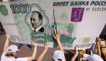 Никто не заинтересован в укреплении рубля: Западные банки готовятся к доллару по 90