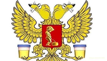 РФ отстранили от участиях в Олимпиадах и ЧМ на 4 года