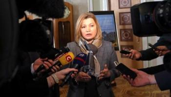 Геращенко предлагает разослать иностранным СМИ письма «российских потеряшек» путину