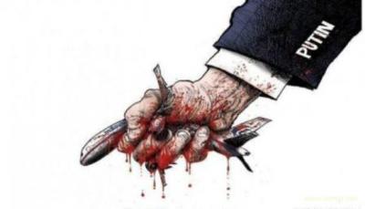 Нидерланды отказали убийцам из РФ в запросе по делу МН17