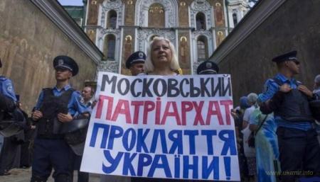 """РФ хочет вмешаться в выборы с помощью """"православных паломников"""""""