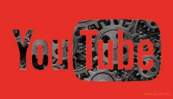 Створити український незалежний адміністративний офіс YouTube