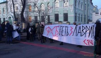 Как противостоять УПЦ МП, и избавить от них Украину