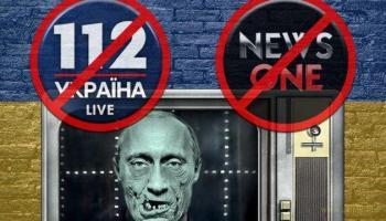 ВР ухвалила санкції проти прокремлівських 112 та NewsONE