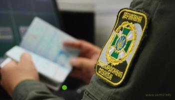 Рада ввела кримінальну відповідальність за незаконний в'їзд в Україну
