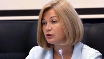 Геращенко - Хугу о российской военщине на Донбассе: Новейшую технику на базаре не купишь