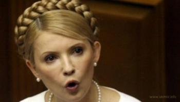 Тимошенко продала Мелитопольское отделение «Батькивщины» сепаратистам-регионалам