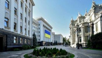 Янукович-молодший планував провокацію маргіналів на Банковій