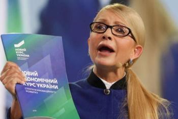 Як комуністи знищували докази голодомору в архівах за сприяння Юлії Тимошенко