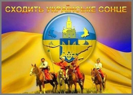 Вітання з Новим 2019 Роком - східний фронт!