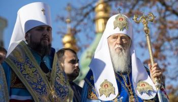 Патріарх Філарет лишається духовним лідером українців і допомагатиме будувати Українську церкву
