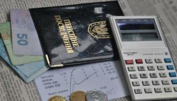 Уряд проведе масштабний перерахунок пенсій