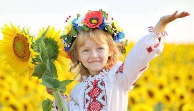 Хороших вечерних новостей вам в ленту! Все буде Україна