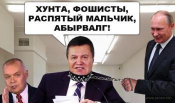 Завтра огласят приговор Януковичу