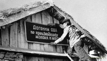 Back in USSR: Доходы россиян падают пятый год подряд
