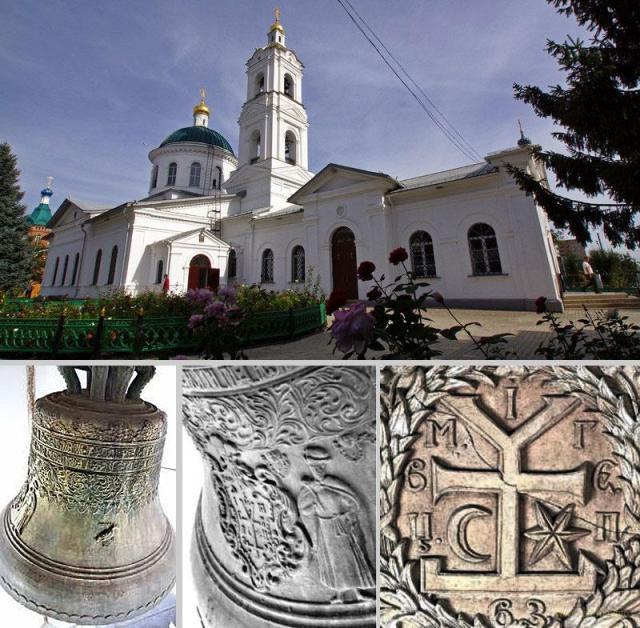 Краденная культура: Как музеи РФ присвоили украинские сокровища