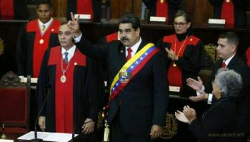 Мадуро продал все золото Венесуэлы Кремлю