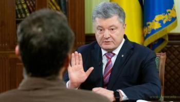 Константинополь отклонил претензии РФ к Украине