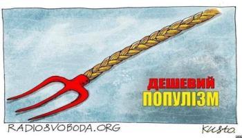 Ляшко и Тимошенко снова пытались сорвать голосование в Раде