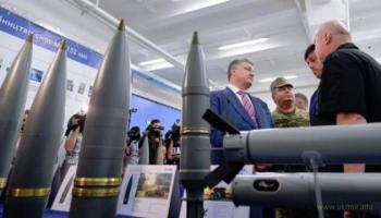 Українські снаряди і гільзи стануть удвічі дешевшими