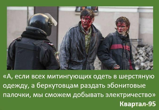 Ukrmir_Info-287.jpg?w=674&ssl=1