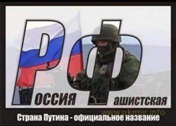 Дипломат США призвал американских бизнесменов уезжать с РФ