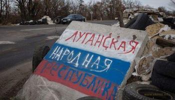 На Харьковщине СБУ блокировала механизм финансирования террористов