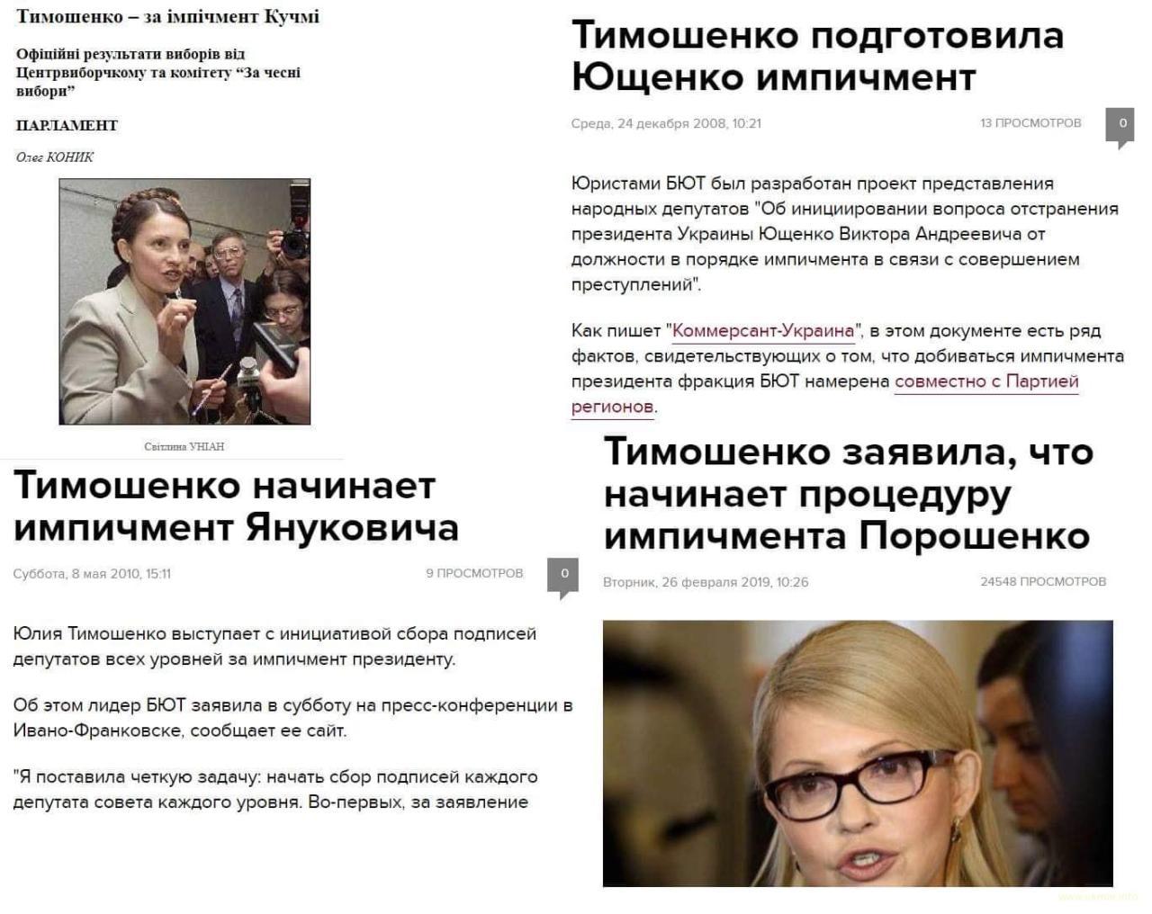 Детективи НАБУ розпочали досудове розслідування за матеріалами журналістів Bihus.Info - Цензор.НЕТ 9344