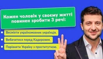 Большой жирный минус для страны - посол ЕС в Украине