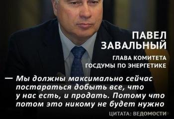 Западные банки объявили бойкот валютным долгам России