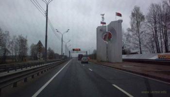 Беларусь усиливает границу с РФ